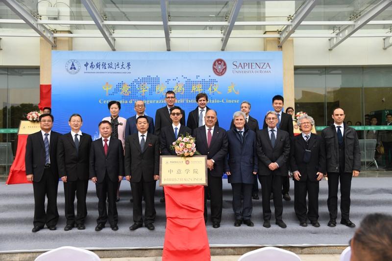 Wuhan sito di incontri